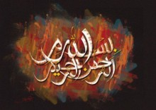 islamic-art-1351589270_b