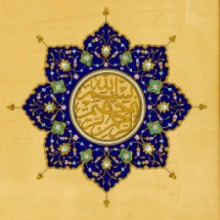islamic-manuscript-illumination-2